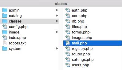 Отдельные php файлы с классами