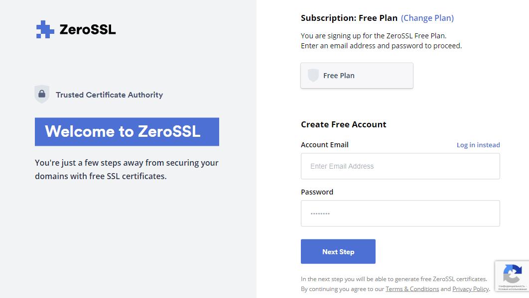 Регистрация на ZeroSSL