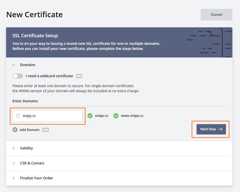 Указываем домен на ZeroSSL