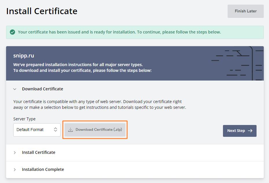 Загрузка архива с файлами сертификата Let's Encrypt