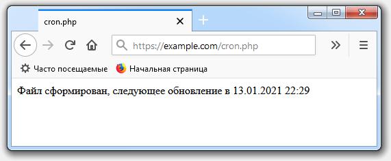 Завершение процесса, файл market.zip сформирован