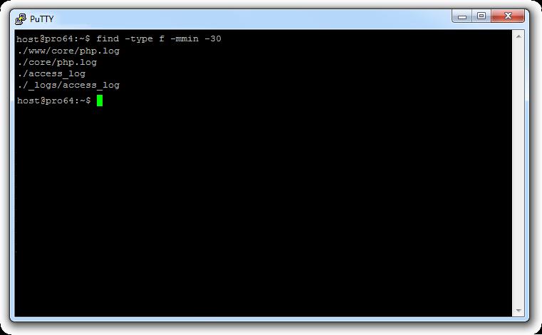 Найти последние измененные файлы в ssh