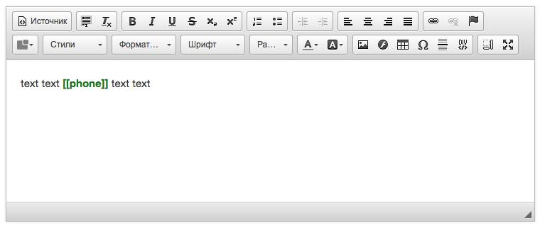 Шорткод в визуальном редакторе