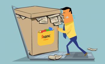 Как сформировать большой файл для маркета