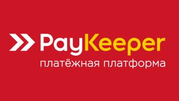 Интеграция с платежной системой PayKeeper