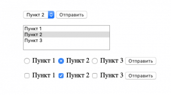 PHP функции для checked и selected