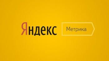 Метрика API