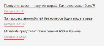 Вывод даты с русскими месяцами