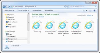 Как показать эскизы SVG в проводнике windows