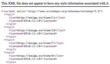 Формирование файла sitemap.xml