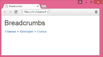 PHP класс для хлебных крошек