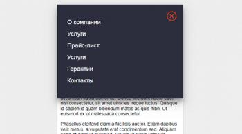 Главное меню для мобильной версии сайта