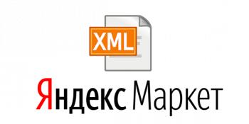 Чтение XML файла Яндекс Маркета в PHP