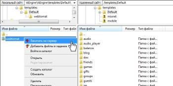 Работа с файлами и директориями в PHP