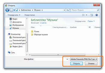 Фильтр файлов по расширению у input file