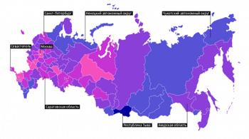 Список регионов РФ