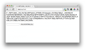 Перекодировка текста UTF-8 и WINDOWS-1251