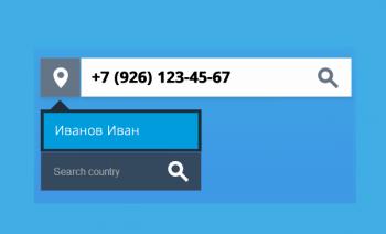 Поиск телефона в базе данных MySQL