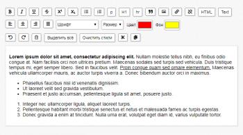 Contenteditable – текстовый редактор