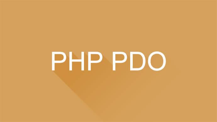 Примеры использования PDO MySQL