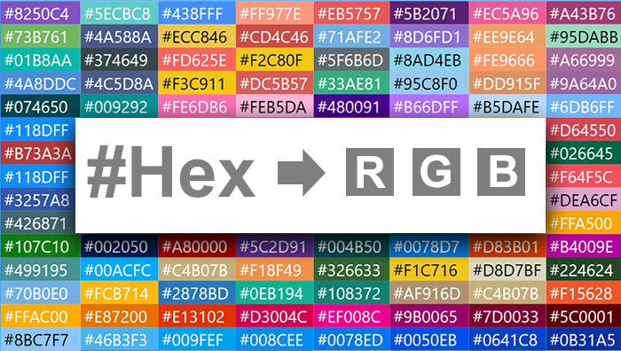 Преобразование цветов HEX и RGB в PHP