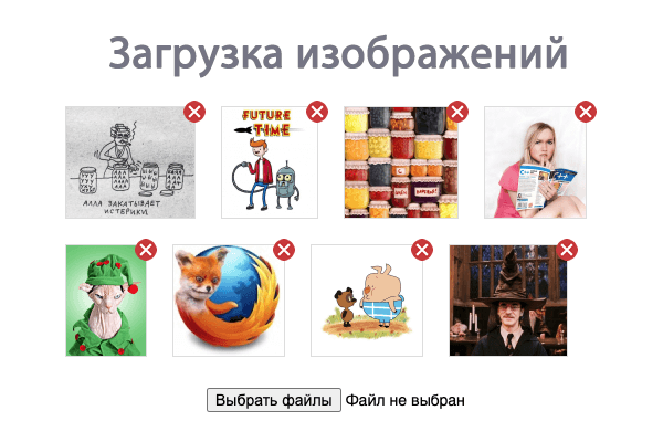 Загрузка изображений с превью AJAX + PHP + MySQL
