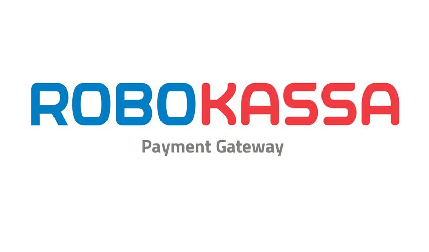 Оплата заказов на сайте через Робокассу