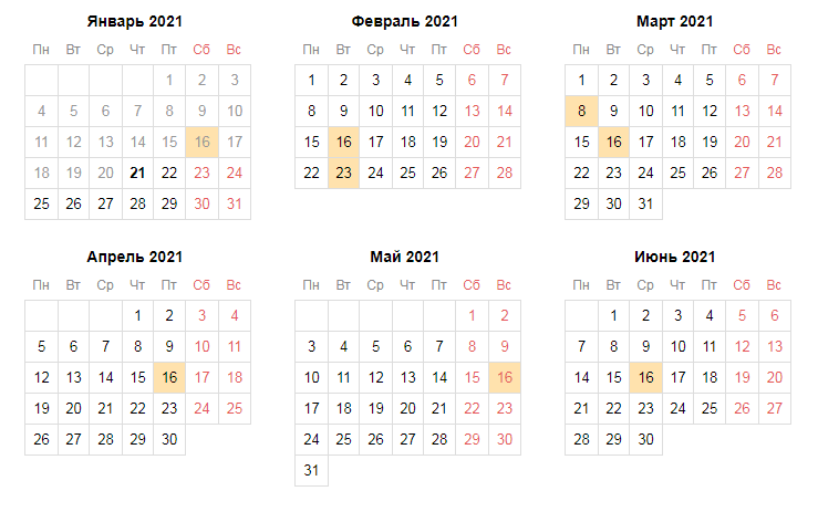 Календарь на PHP