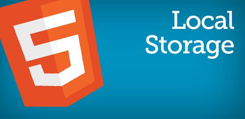Local Storage и Session Storage в JavaScript