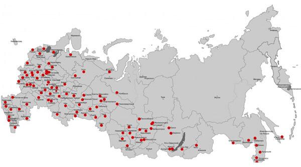 Список городов РФ