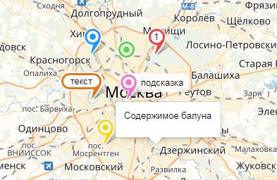 api яндекс карты получить адрес по координатам php